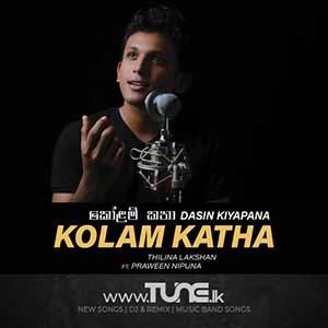 Dasin Kiyapana Kolam Katha Sinhala Song Mp3