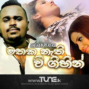 Mathaka Nathi Wee Sinhala Songs MP3