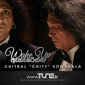 Aharenna (Wake Up) Sinhala Songs MP3