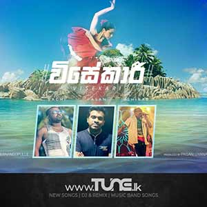 Visekari Sinhala Songs MP3