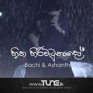 Hitha hiri wetunado Sinhala Songs MP3