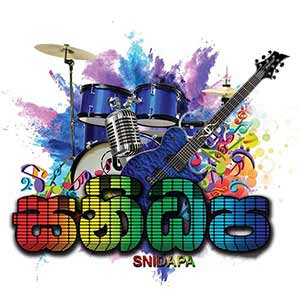 Milinda Sadaruwan Nonstop - Sanidapa Sinhala Song MP3