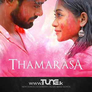 Thamarasa - Dinesh Gamage Sinhala Song MP3