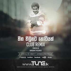 Heena Thibunata - Haara Kotiya Theme Song (Club Remix) Sinhala Song MP3
