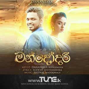 Mandodari Sinhala Song Mp3