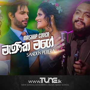 Sandun Perera Mashup(Manika Mage) Sinhala Song Mp3