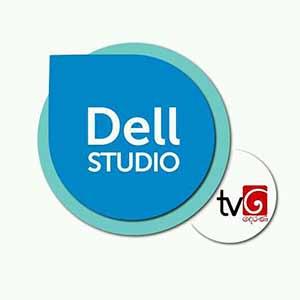DELL Studio