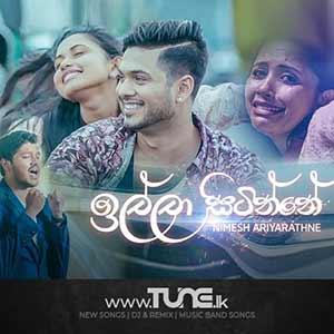 Illa Sitinne (Ragena Yanna Me Suba Pathum) Sinhala Song MP3