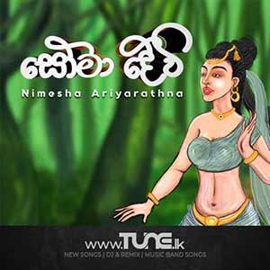 Soma Devi (Aparajitha Sinhala Sinhasane) Sinhala Songs MP3