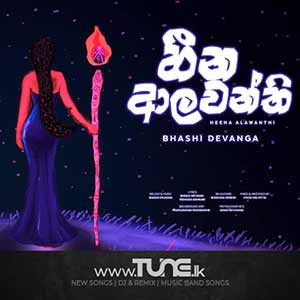 Heena Alawanthi Sinhala Song MP3