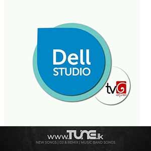 Danna Tharam-Mamai Benai Sinhala Song MP3