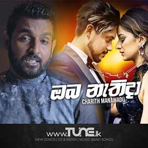 Oba Nathida Sinhala Songs MP3