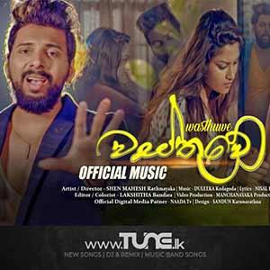 Wasthuwe  Sinhala Song MP3