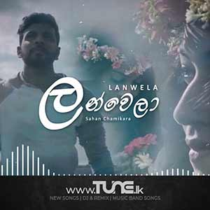 Lanwela Sinhala Songs MP3