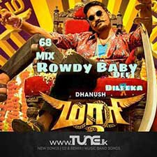 Maari 2 - Rowdy Baby - 6-8 Mix Sinhala Songs MP3