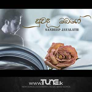 Suwanda Obage  Sinhala Songs MP3