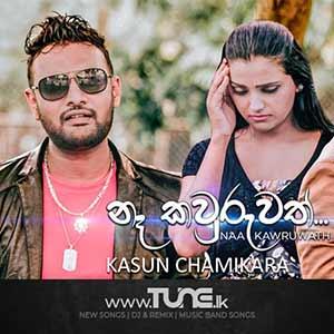 Naa Kawruwath - Kasun Chamikara Sinhala Song Mp3