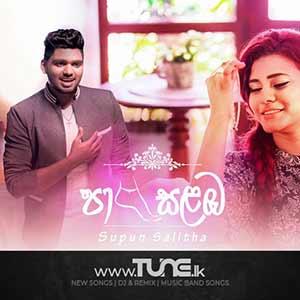 Paasalamba - Supun ft Kaizer Sinhala Song Mp3