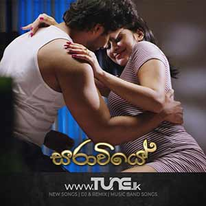 Saraviye Sinhala Song Mp3