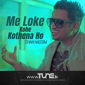Me Loke Kohe Kothena Ho Sinhala Songs MP3