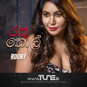 Rathu Thol Pethi Sinhala Song MP3
