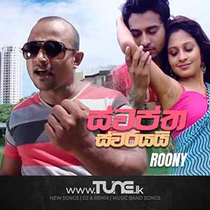 Saptha Swarayai Sinhala Songs MP3