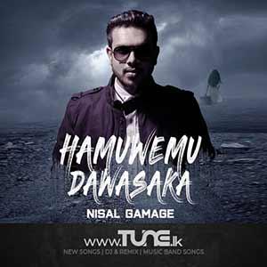 Hamuwemu Dawasaka  Sinhala Song MP3