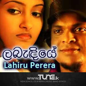 Labendiye Sinhala Songs MP3