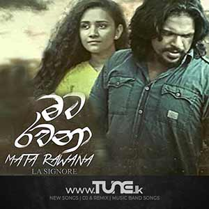 Mata Rawana Sinhala Songs MP3