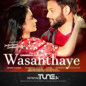 Wasanthaye Sinhala Song MP3