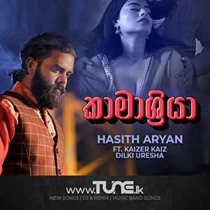 Kamashriya Sinhala Song MP3