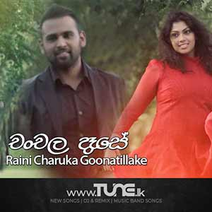 Chanchala Dase Sinhala Songs MP3