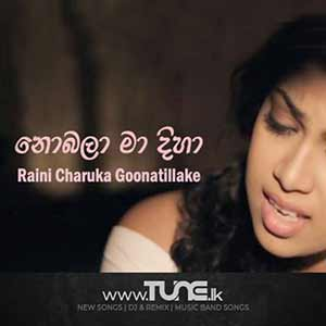 Nobala Sinhala Song MP3