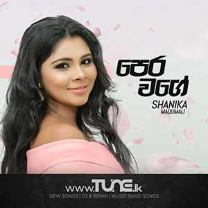 Pera wage Sinhala Song Mp3