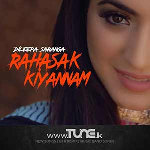 Rahasak Kiyannam Sinhala Songs MP3