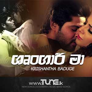 Shrungari Maa  Sinhala Song Mp3