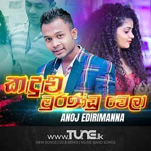 Kadulu Murandu Wela Sinhala Song Mp3