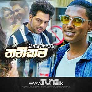Thanikama Sinhala Songs MP3