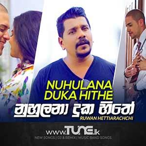 Nuhulana Duka Hithe - Ruwan Hettiarachchi Sinhala Songs MP3