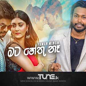 Mata Hethu Ne Sinhala Songs MP3