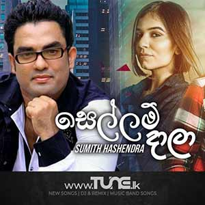 Sellam Dala Sinhala Song MP3