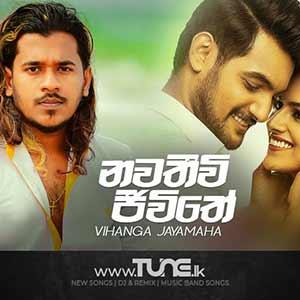 Nawathivi Jeevithe - Vihanga Jayamaha Sinhala Song Mp3