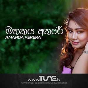 Mathakaya Athare Sinhala Song Mp3