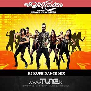 Samanaliya (DJ Kush Dance Mix) Sinhala Song MP3