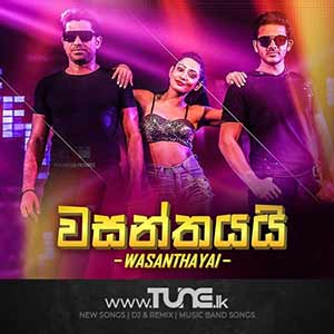 Wasanthayai Official Song - RUSH Movie Sinhala Song Mp3