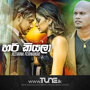 Hari Kiyala Sinhala Songs MP3