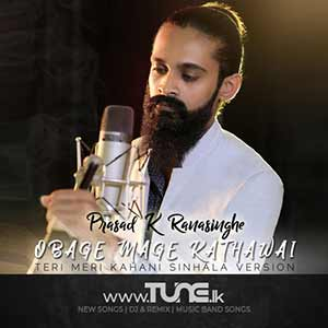 Obage Mage Sinhala Song Mp3