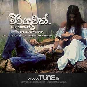 Miriguwak - Nalin Jayawardana Sinhala Song MP3