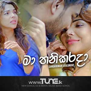 Ma Thanikarada Sinhala Song Mp3