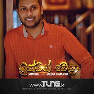 Ikman Wela Sinhala Songs MP3